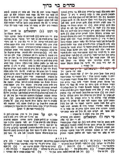 Maharam Mi Rotenberg siman 246 in the Lemberg 1860 edition, page 20-21 2