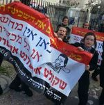 Haredi children protest Internet Jerusalem 12-17-2012 closeup