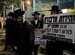 Haredim protest haredi-run job fair in beit shemesh 12-19-2012