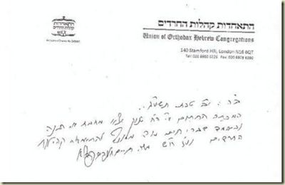 Kedassia Padwa Halpern Retraction 12-24-2012