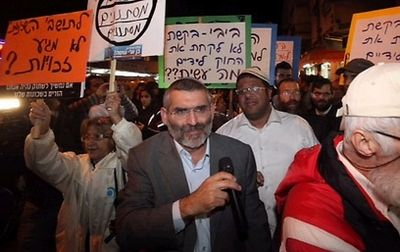 12-31-2012 Tel Aviv Kahanist protest against African refugees