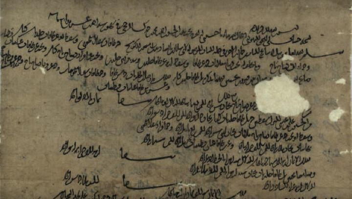 Afghan Genizah document