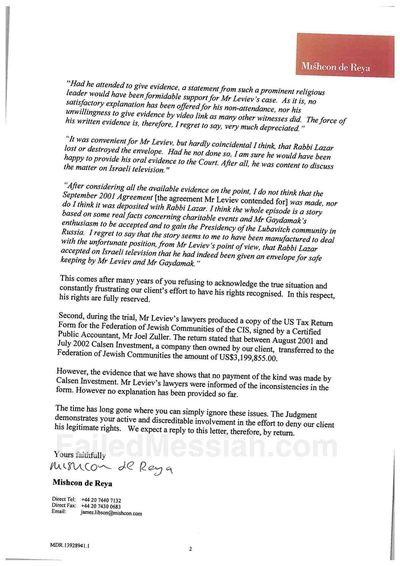 Gaydamak lawyers  to Lazar 7-2012 p2 watermarked
