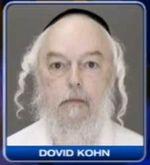 Dovid Kohn