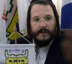 Beitar Illit Mayor Meir Rubinstein
