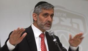 Eli Yishai 2