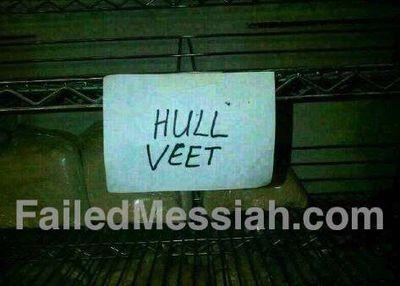Satmar Matzoh Bakery Whole Wheat spelled Hull Veet watermarked