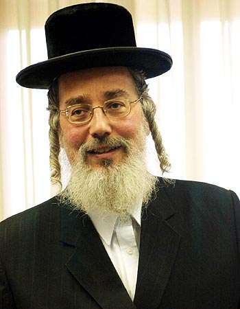 Rabbi Israel Eichler 2