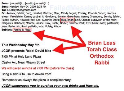 Brian Lead Torah Class Email