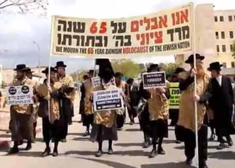 Neturei Karta protest Yom Ha'atzmaut in Beit Shemesh, Israel 4-16-2013