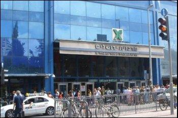 Jerusalem Central Bus Station