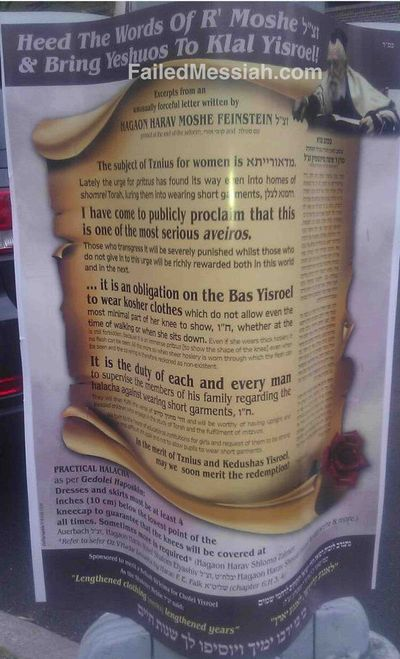 Rabbi Moshe Feinstein Women Dress Modestly Sign Midwood Brooklyn enlarged 4-2013 watermarked
