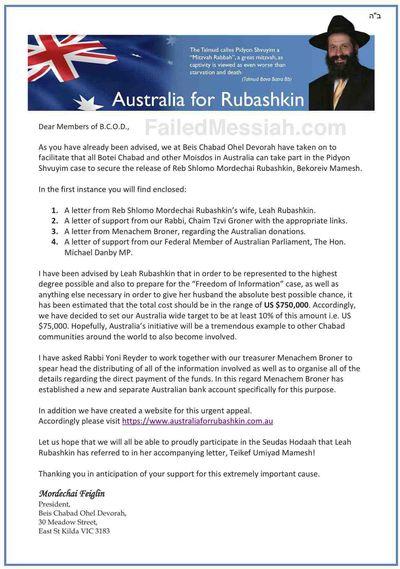 Rubashkin Australia 5-2013 1 watermarked