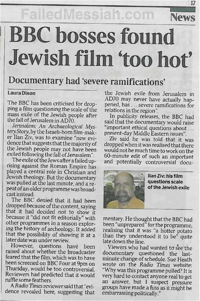 BBC Cancels Doc That Claims Most Jews Were Not Exiled From Israel in 70 CE 4-29-2013 watermarked