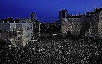 Edah Haredi and Rabbi Shmuel Auerbach protest against the draft Jeruslaem 5-16-2013