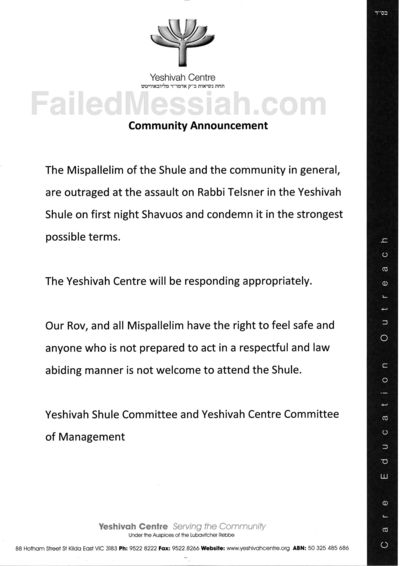 Yeshivah Centre Shule Melbourne letter banning violent people from shule 5-25-2013.pg