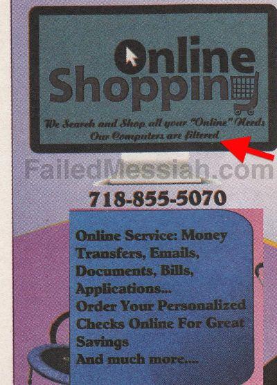 Online-Services ad copy 5-2013