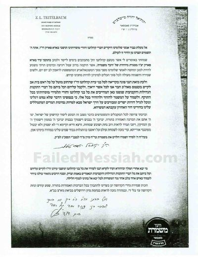 Satmar 3 watermarked