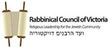 Rabbinical Council of Victoria logo