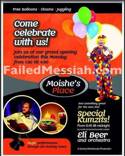 Moishe's Restaurant grand opening Williamsburg 6-24-2013