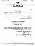 Beit Din decree against AER Services Inc 6-2013