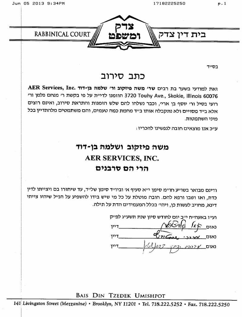 Beit Din decree against AER Services Inc 6-2013