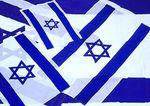Israeli flags on the ground