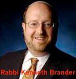 Rabbi Kenneth Brander cropped