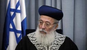 Rabbi Shlomo Amar 2