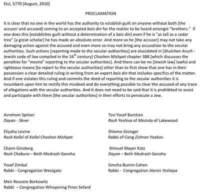 Lakewood Rabbis Proclamation Yosef Kolko against victims family
