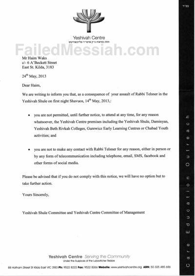 Yeshivah Centre Shule letter banning Haim Waks 5-25-2013