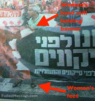 Yated Ne'eman photoshopped out woman's face and upper body but forgot shoes and ankles 5-28-2013 annotated