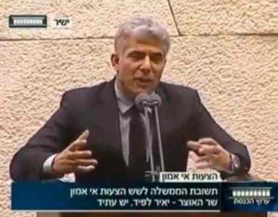Yair Lapid speaking in Knesset 4-2013
