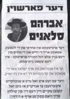 Borough Park flyer calling for the murder of Rabbi Avraham Slonim 8-18-2013