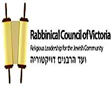 Rabbinical Council of Victoria (Melbourne, Australia)