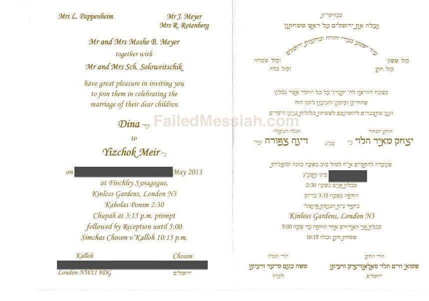 Hebrew Wedding Invitations – guitarreviews.co