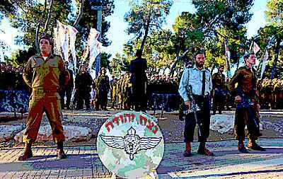 Haredi Netzach Yehuda swearing in ceremony 5-26-2013