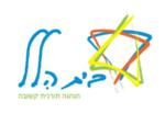 Beit Hillel logo