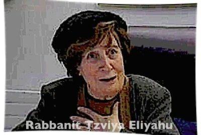 Rabbanit Tzviya Eliyahu