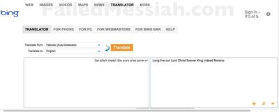 Bing Translator Yechi… 6-11-2013 watermarked