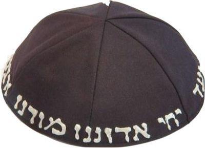 Yechi yarmulke