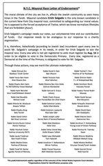 Erick-Salgado-Haredi-Rabbis-Support-Letter                   8-11-2013