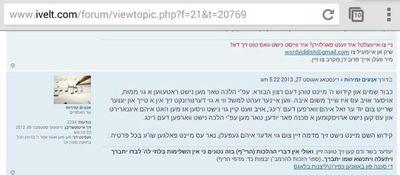 IVelt dot com screenshot let non-Jews die 8-2013