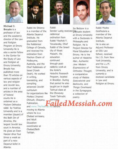 Rabbi Michael Broyde Screenshot Atlanta Dayanut Institute 8-14-2013