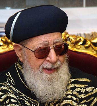 Rabbi Ovadia Yosef closeup headshot
