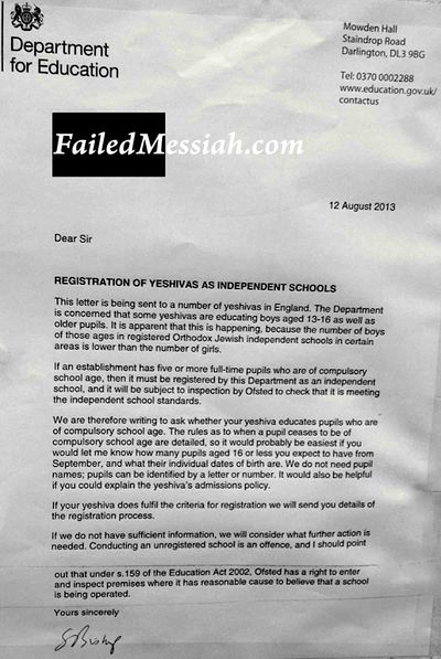 British Government Letter To Yeshivas 8-12-2013