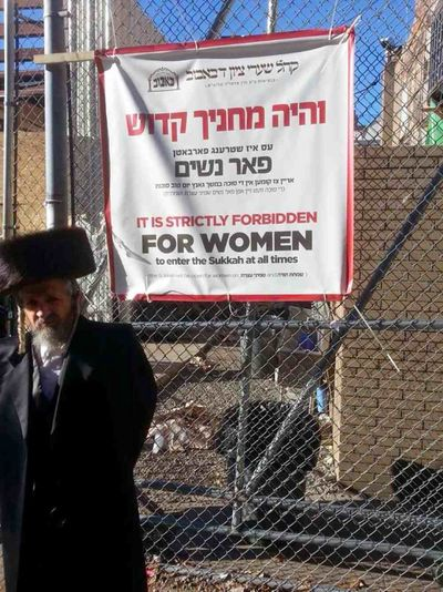 Bobov Sukkah Bans Women