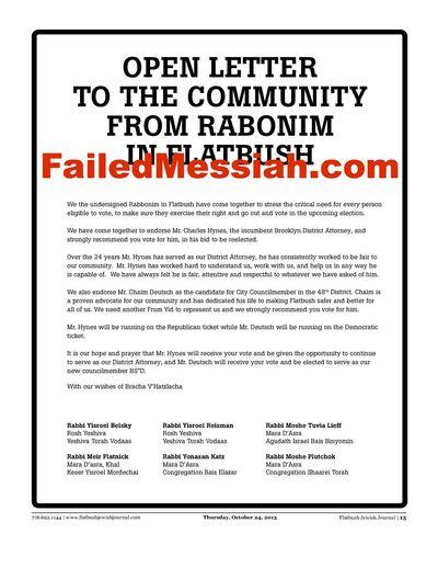 Flatbush Rabbis Endorse Hynes 10-24-2013