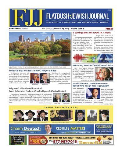 FJJ p1 10-24-2013