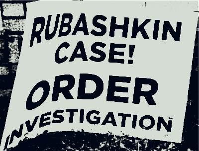 Crown heights Rubashkin Protest Sign Obama 10-25-2013